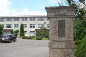昭七君と私が通った野沢中学は現在野沢北高等学校